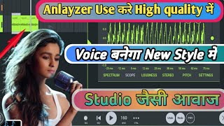 How to use fx anlayzer/ how to use fx auto pitch on fl studio mobile / How to make studio voice 2020