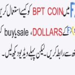 What is BPT COIN in fx service | fx service dollars buying and selling  | online earning in pakistan