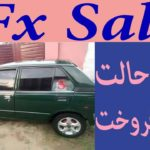 For Sale Fx | cheap price car | sales info