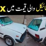 Suzuki Fx 1983 Japan Assemble | Used Fx Review And Price